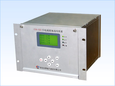 ch-xd小电流接地选线装置