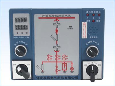配电柜储能开关接线图及原理